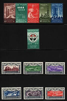 EGYPT - UAR 1958 - 1959 - Commemorative stamps  MINT HINGED