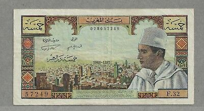Morocco 5 Dirhams 1965 About Ef