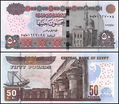 Egypt 50 Pounds Banknote, 2016, P-NEW, UNC, Ishaqi Mosque, Pharaonic Boat