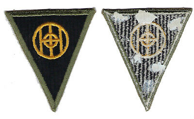 Beautiful OD Border 83rd Infantry Division patch