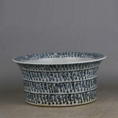 """7.3"""" Collect Old China Dynasty Blue White Porcelain Dragon Pot Bowl Plate"""