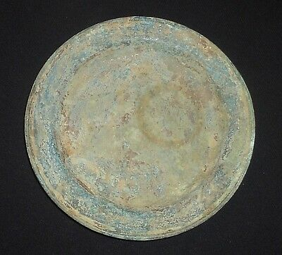 ROMAN Ancient Bronze PLATE / BOWL - Circa 200-400 AD           *815