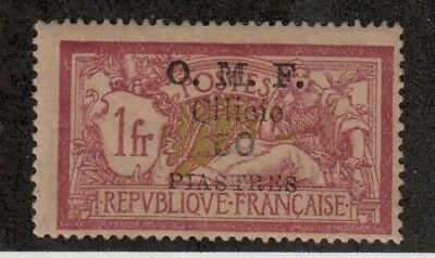French Colonies(Cilicia),Scott#108,1fr,MH,NF=$190