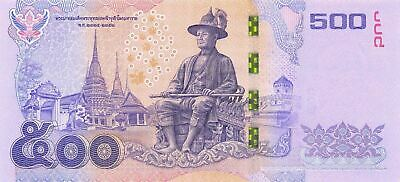 Thailand  500  Baht  ND 2014  P 125  Series  2 A  Uncirculated Banknote