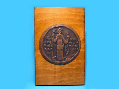 Beautiful Bulgarian Medieval Coin Plaque On Wooden Wall Plate!!!