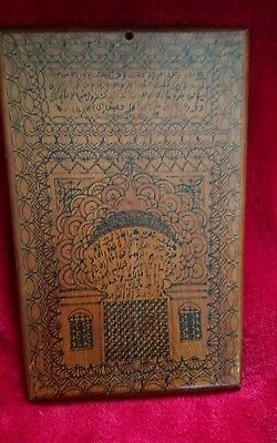 Old Islamic Wooden Tablet.