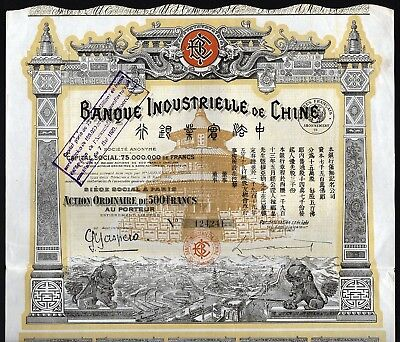 1919 China: Banque Industrielle de Chine