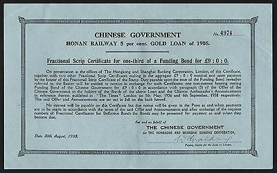 1938 China: Chinese Government, Honan Railway 5% Gold Loan of 1905