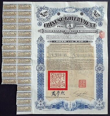 1912 China: Chinese Government, Gold Loan of 1912 for £20