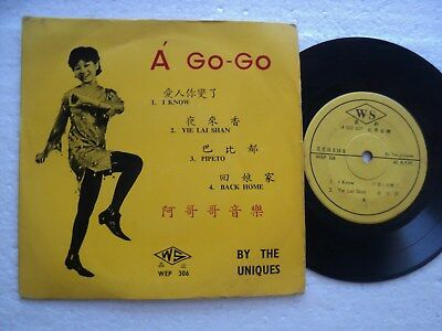 The UNIQUES / RITA CHAO - A Go Go - Rare SINGAPORE release EP