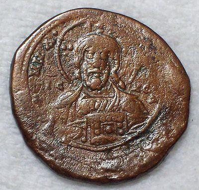 Ancient Byzantine Empire JESUS CHRIST Basil Constantine Year 976 - 1025 AD Coin