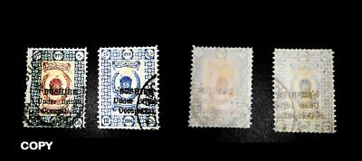 Bushire Under British Occupation 1914 10 And 12 Kr, Fakes