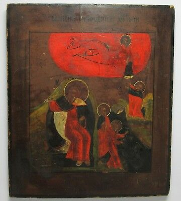 Antique 19th CENTURY RUSSIAN ICON PROPHET ELIJAH HAND PAINTED WOOD PANEL