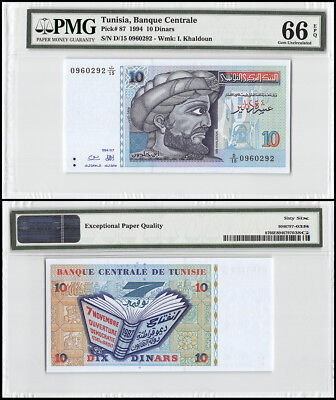 Tunisia 10 Dinars, 1994, P-87, Ibn Khaldoun, Open Book of November 7, PMG 66