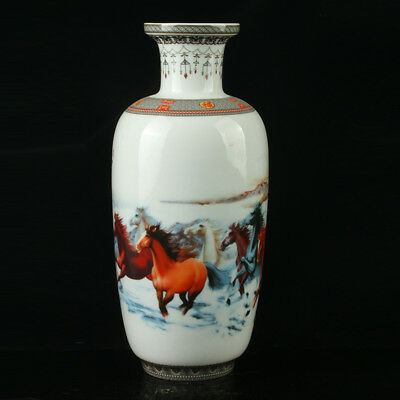 China Pastel Porcelain Hand Painted Vase Mark As The Qianlong R1076