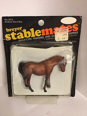 BREYER Rare  1975 Stablemate Arabian Mare bay  5014 new in Box molding