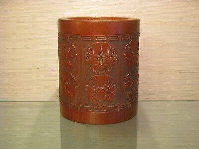 Chinese Bamboo Brush Pot - Excellent Condition