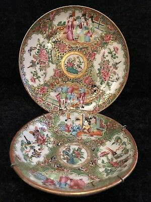 Antique Famille Rose Medallion Canton High Quality Plate & Saucer