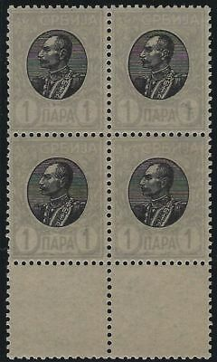 SERBIA - KINGDOM. 1911. King Peter I. 1p, mint ** block of 4 with horiz. GUTTER