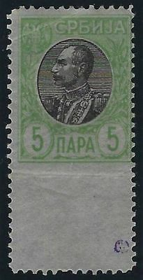 SERBIA - KINGDOM. 1905 (1 Jan). King Peter I. 5p mint * example, CENTRAL GUTTER