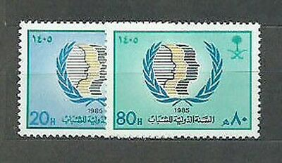 Saudi Arabia - Mail Yvert 605/6 Mnh Year of the youth