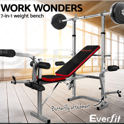 7-in-1 Multi-Station Weight Bench Press Flat 4 adjustable Incline Steel Workout