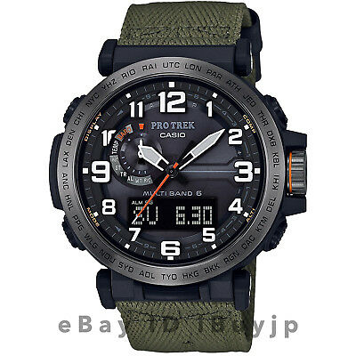 Casio PRO TREK PRW-6600YB-3JF Solar Atomic Mens Watch