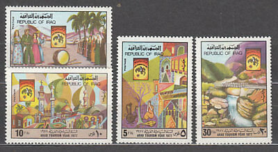 Iraq - Mail Yvert 826/9 Mnh Year of the turismo