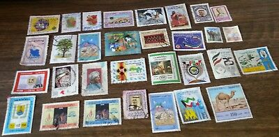 31 Middle East Postal Stamps Collection