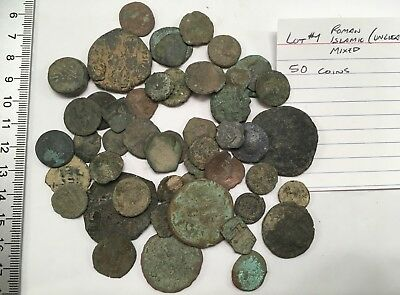 Lot 1 - Uncleaned Roman Coins - 50 Coins - 150.1g