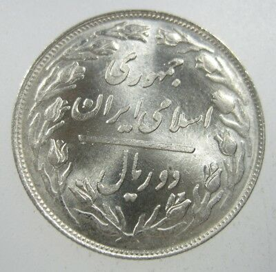 Iran 2 Rials 1980 Islamic Republic BU 48# World Money Coin