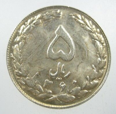 Iran 5 Rials 1981 Islamic Republic BU 54# World Money Coin