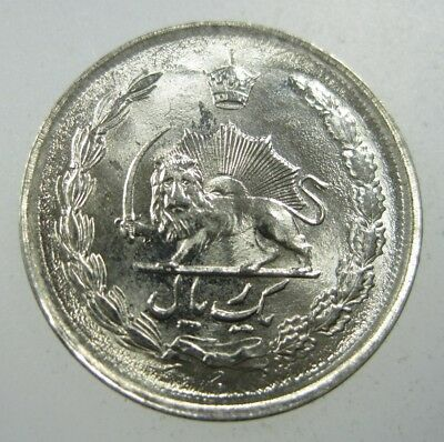 Iran 1 Rial 1978 Persian Lion & Sword Shah 46# World Money Coin