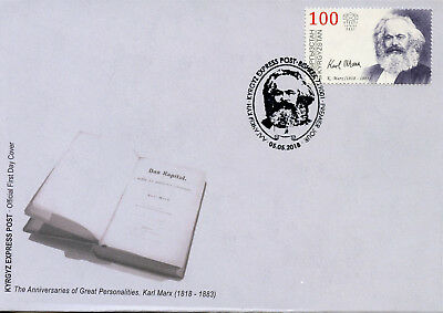 Kyrgyzstan 2018 FDC Karl Marx Great Personalities Anniverseries 1v Cover Stamps