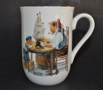 Norman Rockwell Museum cup/mug:  For a Good Boy