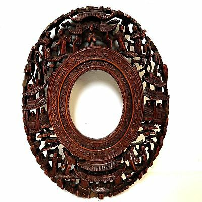 Rare Small Vintage Carved Wooden Oval Chinese Picture Frame Fine Details