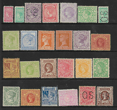 Victoria: Great Quality 25 Old Stamps, Valuable Group Mint & No Reserve