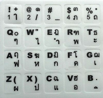 Black Letters THAI English Keyboard Sticker Decal White for Laptop PC Fast Post