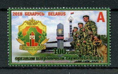 Belarus 2018 MNH Border Guard Service 1v Set Police Dogs Stamps