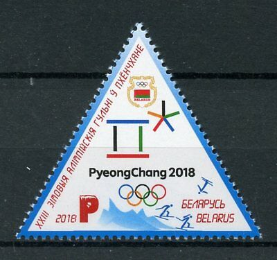 Belarus 2018 MNH PyeongChang 2018 Winter Olympics 1v Set Sports Stamps