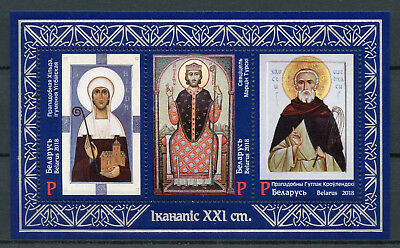 Belarus 2018 MNH Icons Icon Paintings 3v M/S Religious Art Religion Stamps