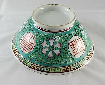 Vintage Asian Turquoise Mun Shou Bowl Chinese Longevity Hand Painted A 7""