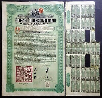 1911 China: Imperial Chinese Government, Hukuang Railways Sinking Fund Gold Loan