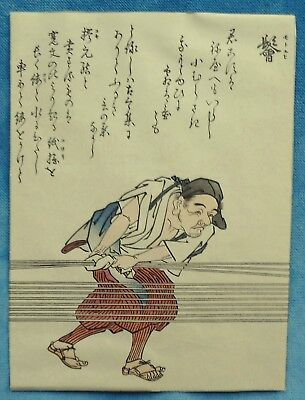 Early Antique Japanese Coloured Woodblock Signed And Titled