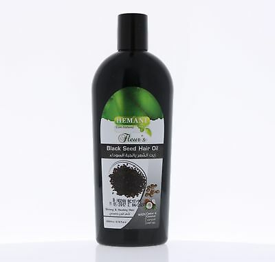 Hemani Black Seed Oil 100% Pure Natural Halal 200ml USA Wholesaler**Free Ship **