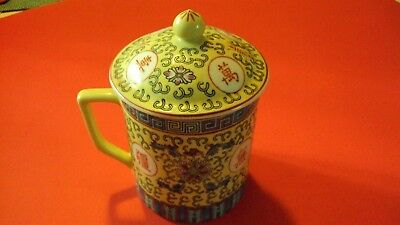 1Porcelain Enameled Tea Cup Mug with Cover Lid - Chinese Mun Shou Famille Rose