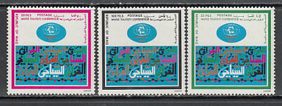 Iraq - Mail Yvert 964/6 Mnh Conference of turismo