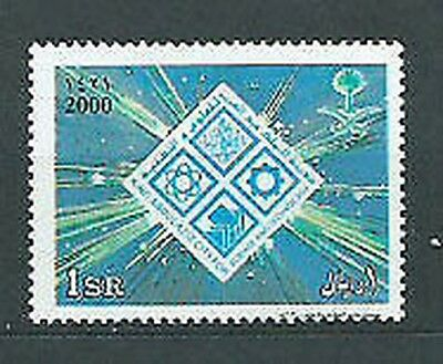 Saudi Arabia - Mail Yvert 1061P Mnh Science