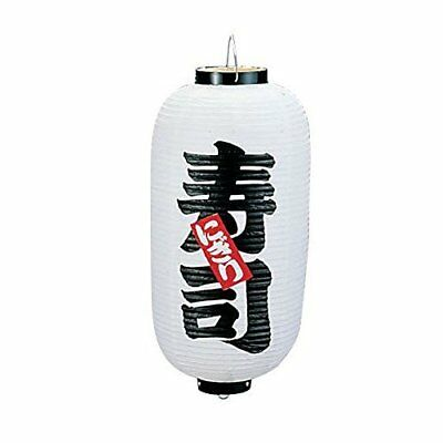 Japanese Foldable Vinyl Lantern Chochin Restaurant Sign 52cm Sushi from Japan