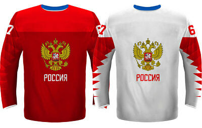 2018 Team Russia Ice Hockey Jersey, White/Red, Men/Youth/Women/Goalie sizes